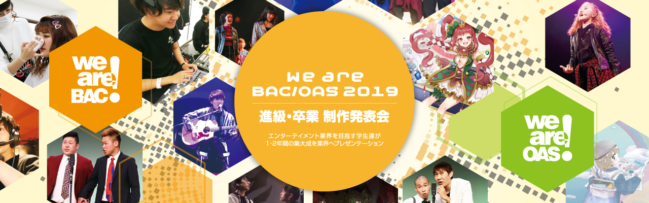 We are BAC/OAS